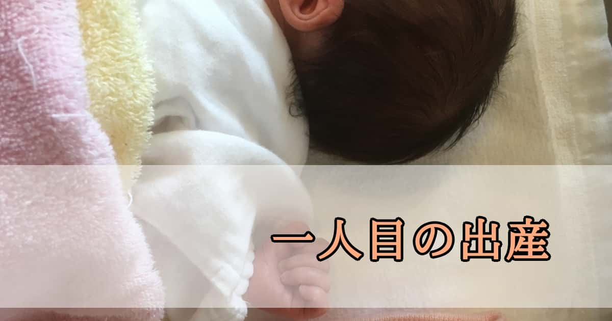 img-birth1