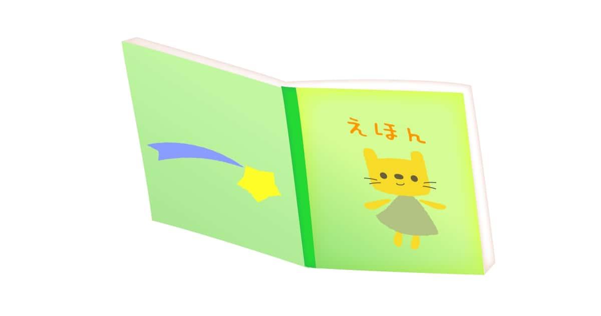 img-p-book